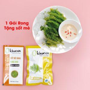1 Goi Rong